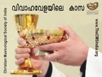 VIVAHA VELAYILE KASA (Chalice in Wedding Ceremony)