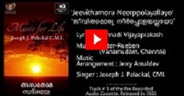 Jeevithamoru Neerppolayallayo A song for the Covid season