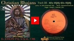 Om guru om guru - Christian Bhajans By Fr. Joseph J. Palackal