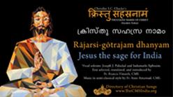 Rajarshi Gothrajam by Chevalier I.C. Chacko from Kristu Sahasra Namam