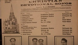 Christian Devotional Songs By K. J. Jesudos - L P Record