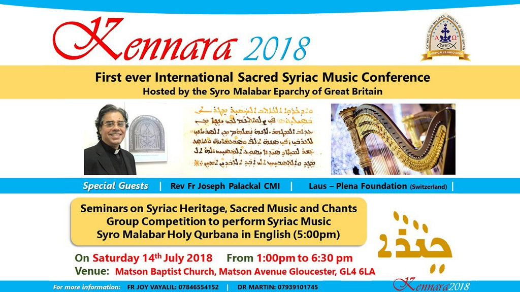 Kennara-2018 First International Sacred Syriac Music Conference