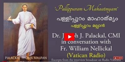 Pallippuram Mahatmyam -  Dr. Joseph J. Palackal speaks on Vatican Radio