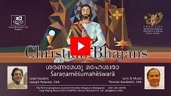 Saranameshu Maheshwara - CHRISTIAN BHAJANS (1979)