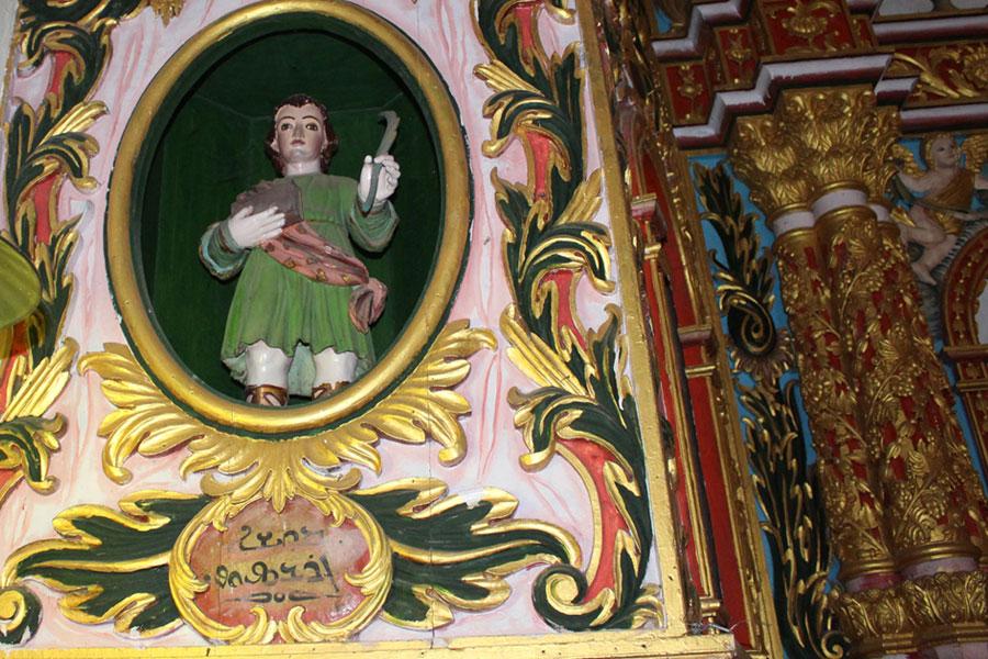 Syriac inscription on the side altar of St. Joseph Forane Church,-Vaikom